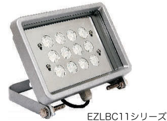 LED Beacon