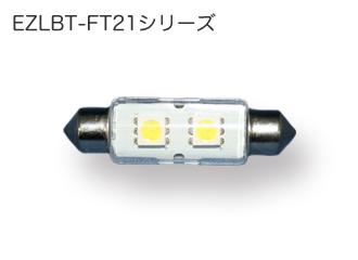 カートリッジ型のライトです。別売のベースケーブルを好きな長さでカットしてライトをセットします。光の色味は昼白色と電球色をご用意、自由な配列と角度が調整できますので、間接照明から、スポット照明までさまざまな環境で利用できます。 またLED使用の為従来のランプよりも寿命が長く、電気代も抑えられます。CREE社製LEDを使用しています。