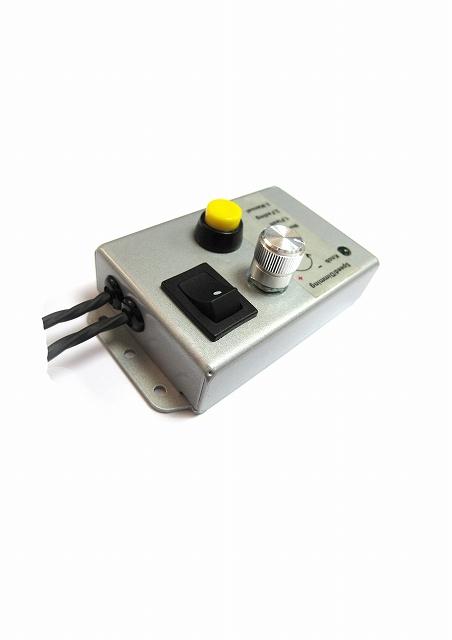 調光&ライトコントロールボックス [2ch]