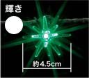 LEDデザインストリングライト 輝き・白(ローボルト・24V・屋内用)