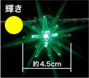 LEDデザインストリングライト 輝き・黄(ローボルト・24V・屋内用)