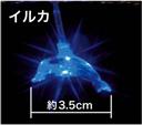LEDデザインストリングライト イルカ・青(ローボルト・24V・屋内用)
