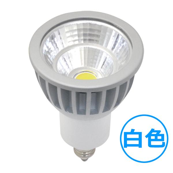Ez10 低電圧LEDライト【7W白色】