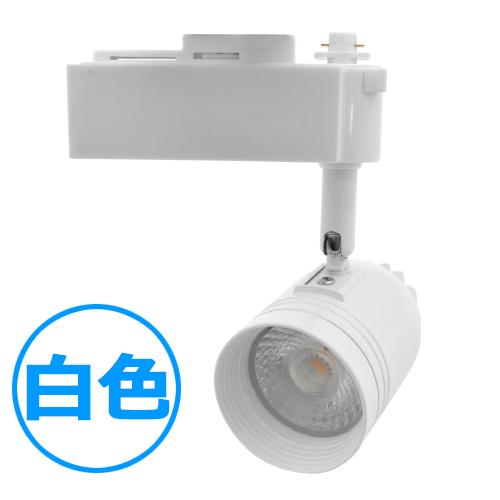 ダクト型LEDライト本体ホワイト 【12W白色】