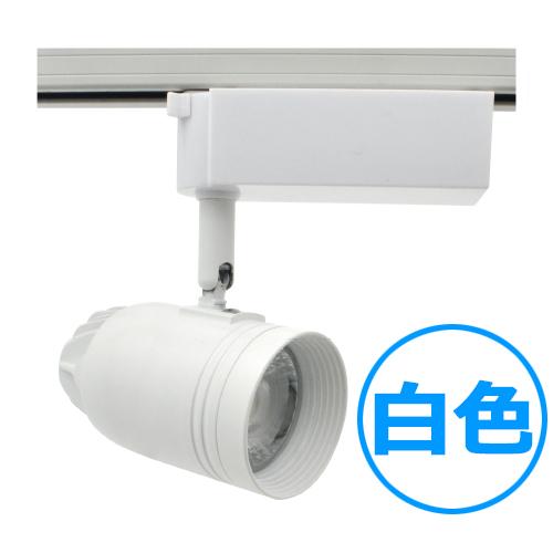 ダクト型LEDライト本体ホワイト 【30W白色】