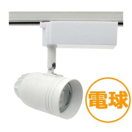 ダクト型LEDライト本体ホワイト 【30W電球色】