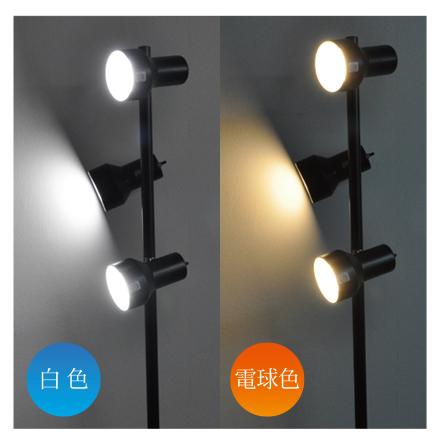 3灯LEDフロアスタンドライト