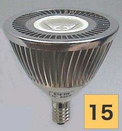 【3.6W】 LEDライト 12V/E10/暖色/15°
