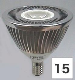 【3.6W】 LEDライト 12V/E10/白色/15°