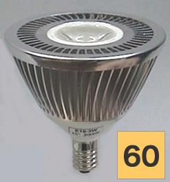 【3.6W】 LEDライト 12V/E10/暖色/60°