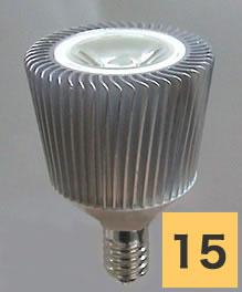 【1.8W】 LEDライト 12V/E10/暖色/15°