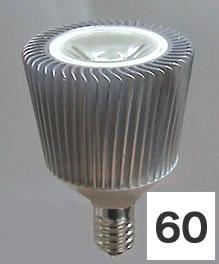 【1.8W】 LEDライト 12V/E10/白色/60°