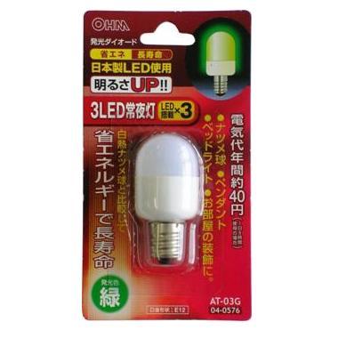 3LED常夜灯 [E12 緑]
