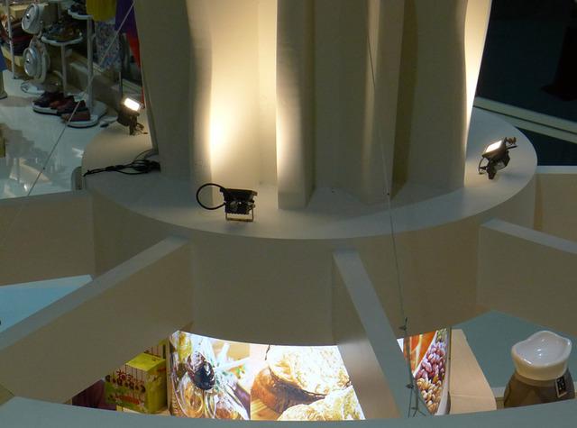 13W 屋外型LEDライト AC入力