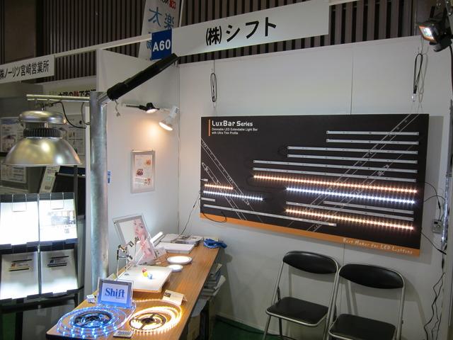 LEDテープライト 5m巻 IP65