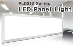 PL0312 LEDシーリングパネルライト