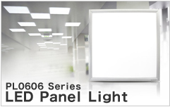 PL0606 LEDシーリングパネルライト