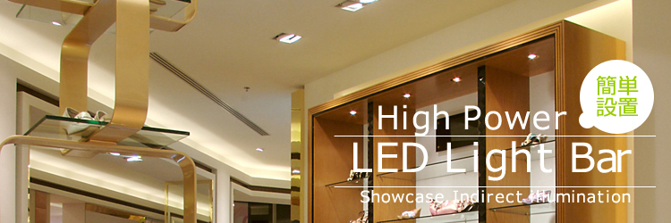High Power LED Light Bar