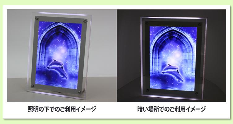 LEDライトパネル アクリルフーレム 商品イメージ