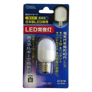 1LED 常夜灯(ナツメ) E12 <OHM>