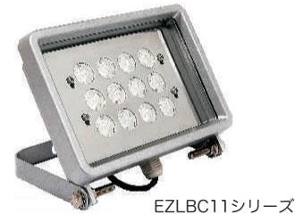 屋外防水LEDスポットライト 投光器 [防水電源付属]【30W】