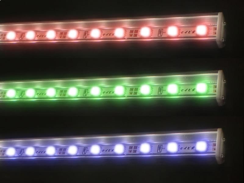 LED棚下照明  ライン照明 RGB
