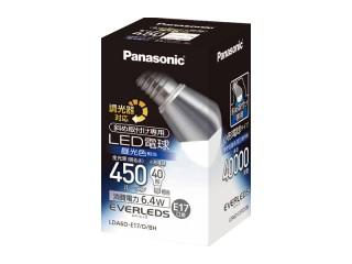 LED電球 小形電球タイプ(E17口金) 斜め取付け専用タイプ※調光器対応 <パナソニック製>