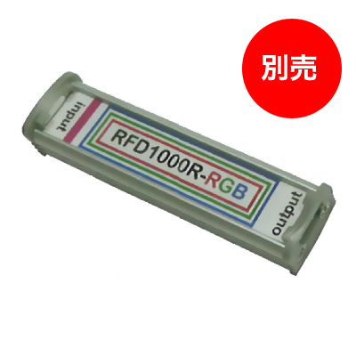 RGB LEDライトバー 調色・調光可能
