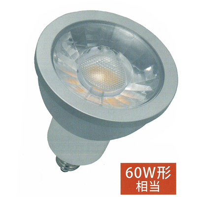 口金E11 ダイクロハロゲンランプタイプ LEDスポットライト