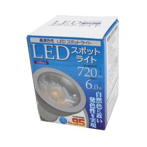 口金E11 ダイクロハロゲンランプ高演色タイプ LEDスポットライト