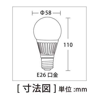 口金E26 一般電球型 LED電球