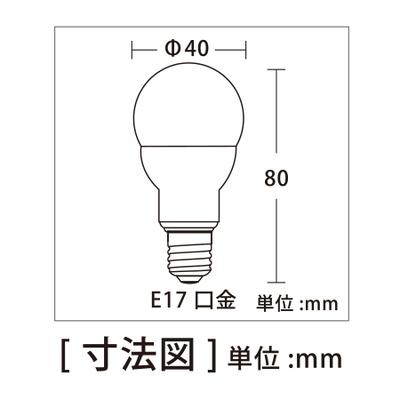口金E17広角ミニクリプトン型LED電球
