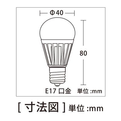 口金E17 調光ミニクリプトン型LED電球