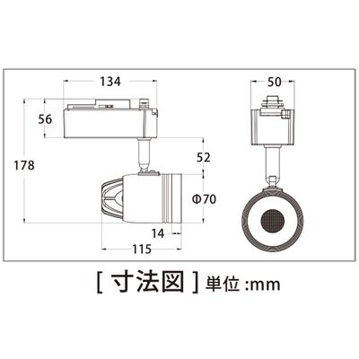 配線ダクト型スポットライト 12W