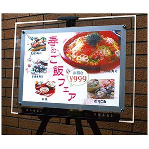 LEDライトパネル【アクリルフレーム】NEW!