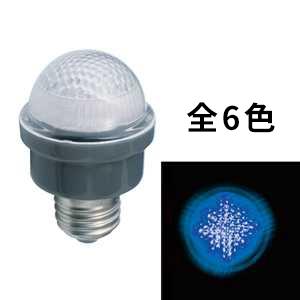 超高輝度 LEDサイン球(E26)