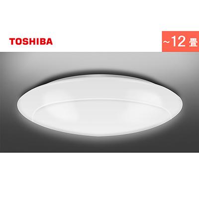 東芝LEDシーリングライト(調光調色/12畳用/5499 lm/きれいに光るタイプ)