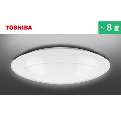 東芝LEDシーリングライト(調光/8畳用/4299 lm/きれいに光るタイプ)