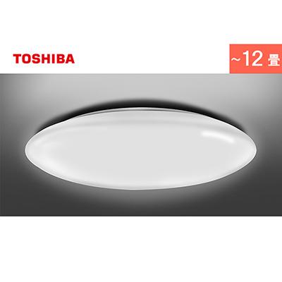 東芝 LEDシーリングライト(調光/12畳用/5,499 lm/プレーンタイプ/昼光色)