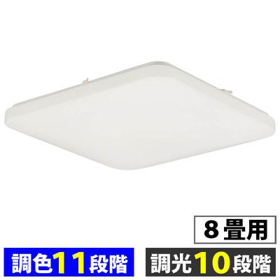 調色・調光が可能! LEDシーリングライト【角形】(8畳用/38W/100%点灯時3800 lm)